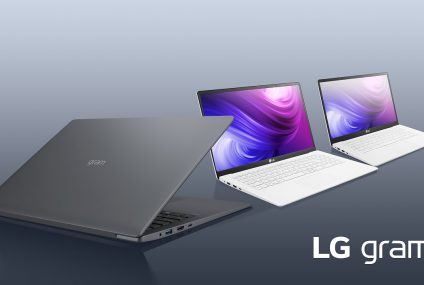 LG Gram: An all-in-one Laptop that You'll Love