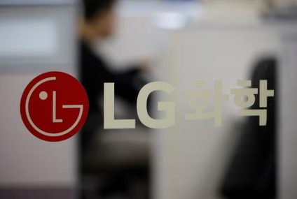 LG: A New Rollable Smartphone is Coming the Way