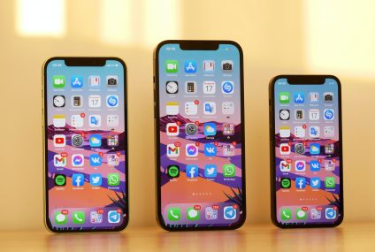 iPhone 13 or iPhone 12S Rumors: Prices, Specs, Release Date