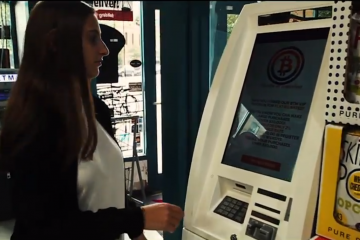 Bitcoin ATM machines have been expanding rapidly