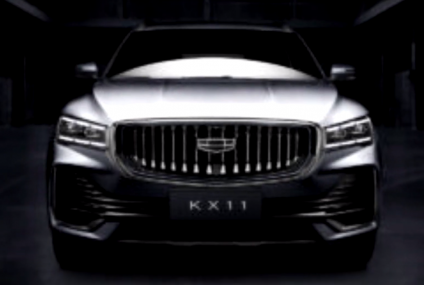 China's largest private automaker Geely is launching Zeekr, its new electric vehicle brand.