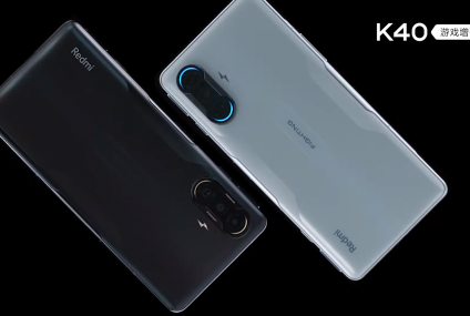 Xiaomi Redmi K40 Game Enhanced Edition: features, specs, and price