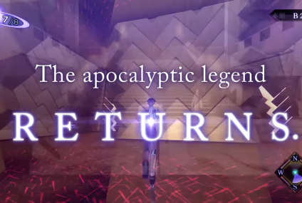 Shin Megami Tensei III Nocturne Launches New Trailer