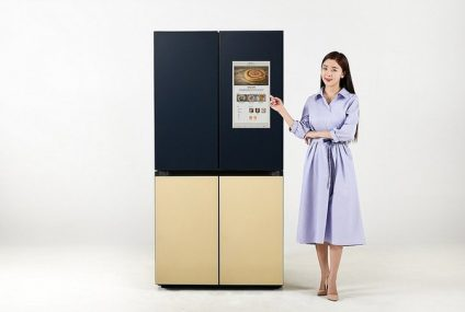 Samsung BESPOKE Refrigerators: No More Dull Colors And Finishes