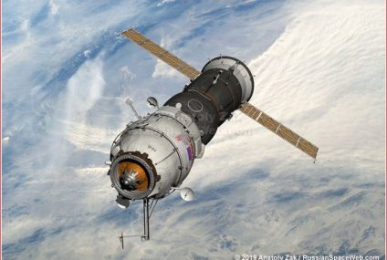 So Long, Pirs — ISS Module Terminated, Ready for Destructive Reentry
