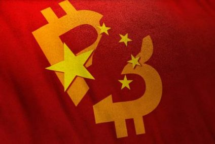 Cryptocurrency Is Now Illegal In China