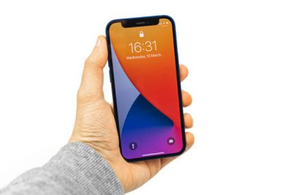 iPhone 14 Might Finally Dump The Notch, Here's How